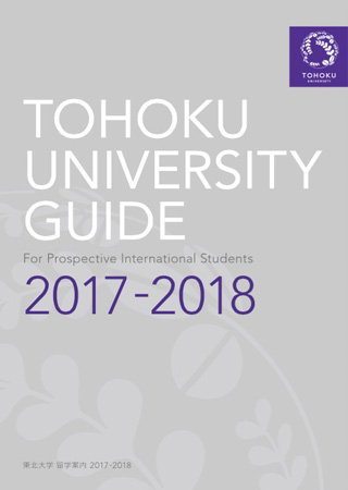 Introduction to Tohoku University