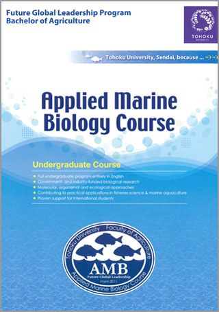 Applied Marine Biology Course