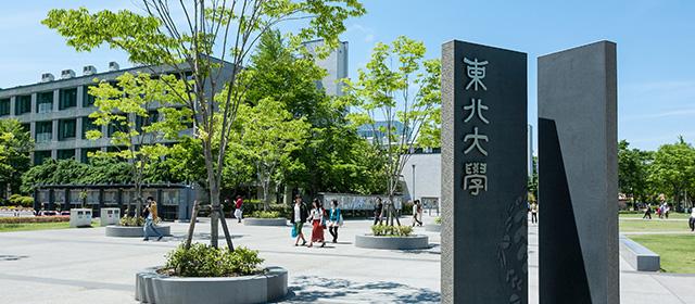 Contact   Tohoku University