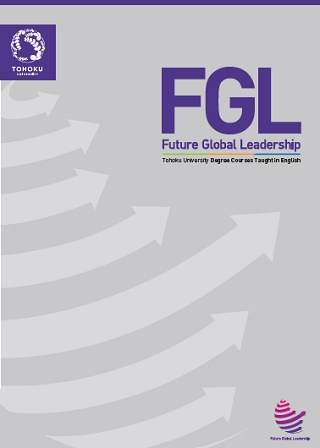 FGL Leaflet