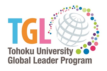 TGLプログラムとは